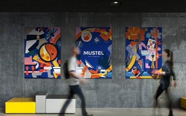 木莲庄酒店管理集团旗下针对年轻潮流一族开创的自营酒店品牌 -- MUSTEL hotel