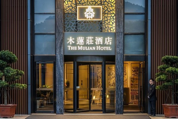南沙木莲庄酒店一景