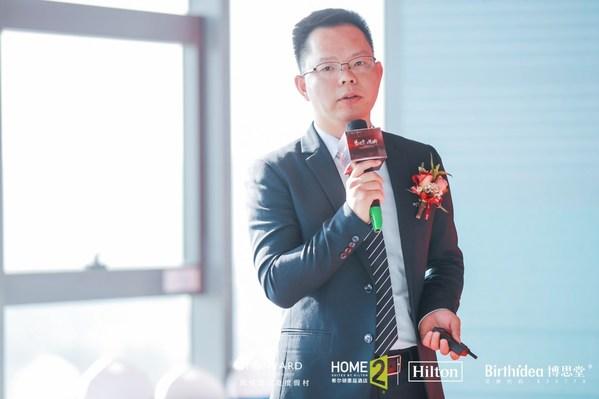 希尔顿惠庭(中国)执行总裁陈君
