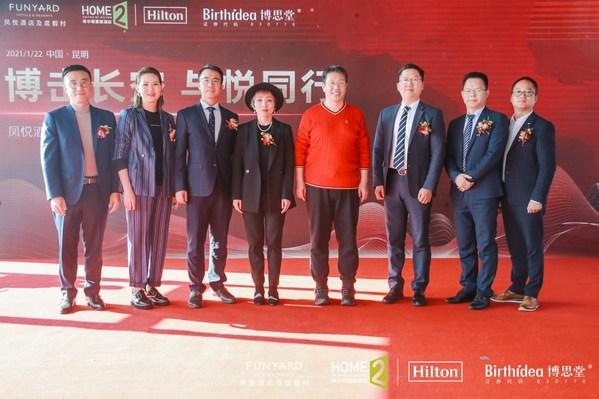 战略合作签约,凤悦酒店及度假村携手博思堂共创酒店发展新机遇