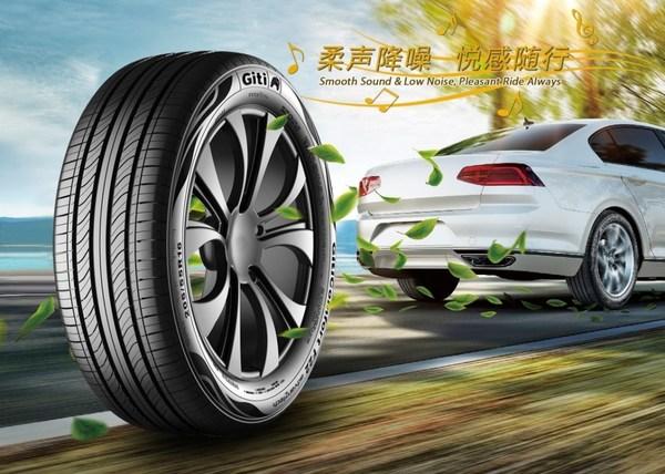 """佳通舒适F22获评""""年度最佳舒适静音轮胎"""""""