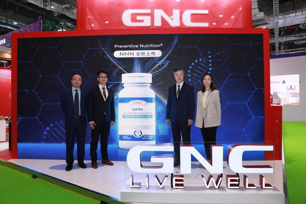 中外合作助推健康产业高质量发展 GNC新品NMN天猫海外旗舰店上线