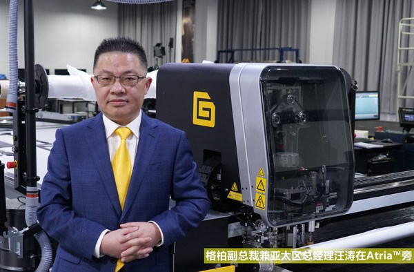 Gerber Technology Experiencing Tremendous Revenue Growth in China Through Innovation and Digital Transformation Initiatives