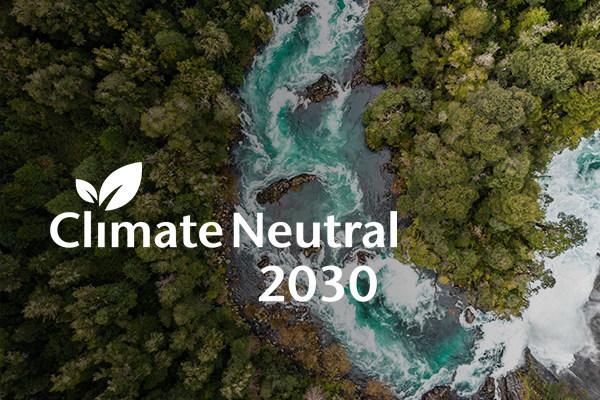 绿色玻璃先行者:肖特宣布将在2030年实现碳中和