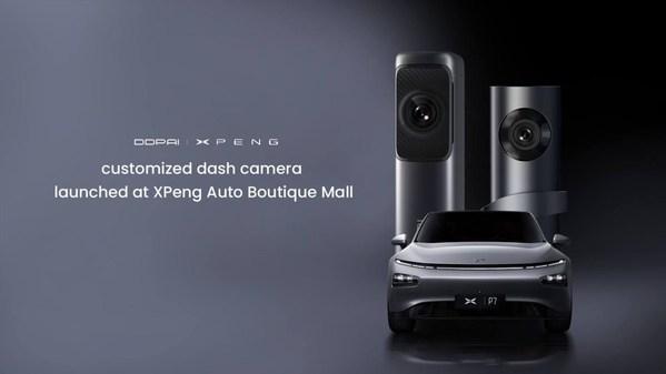 DDPAI สรรค์สร้างกล้องติดรถยนต์สำหรับรถ XPeng โดยเฉพาะ เปิดตัวที่ XPeng Auto Boutique Mall