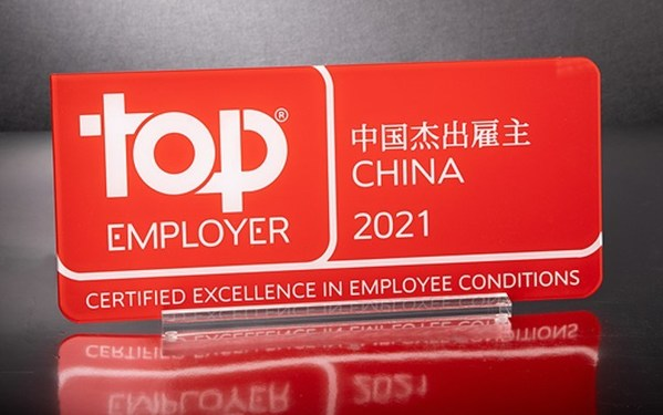 Yum China Certified Top Employer China for Third Consecutive Year