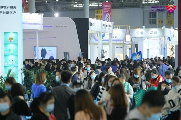 逆势增长 40家光电企业,30余家医美级品牌商齐聚CCBE成都美博会