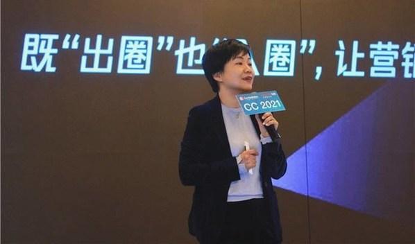 腾讯云企点客服出席CC2021,拥抱产业互联网,为2B营销注入新动能