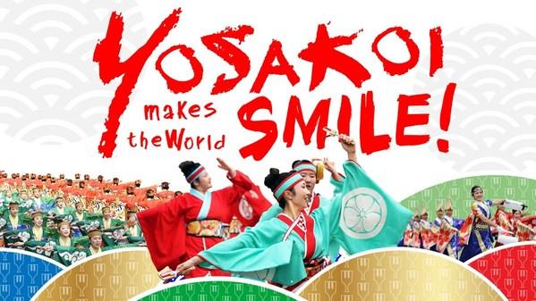 요사코이 챌린지 - 요사코이로 세계에 미소를!