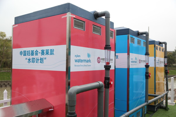 赛莱默捐赠给港口村的生物滤塔将帮助处理村民们的生活污水,提升生活环境