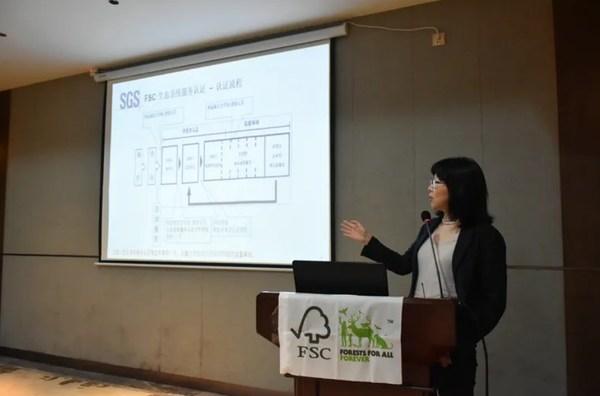 SGS:中国首张FSC生态系统服务认证证书诞生
