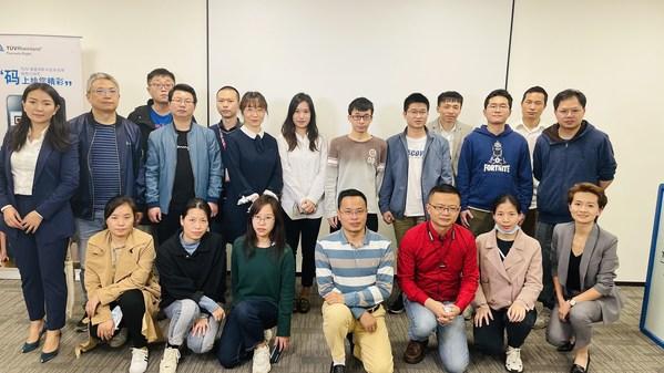 TUV莱茵举办GDPR合规研讨会,助力中国企业应对网络安全风险