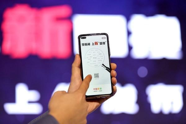 图为上线发布会上展示的中国搜索5G版APP。 摄影宋家儒