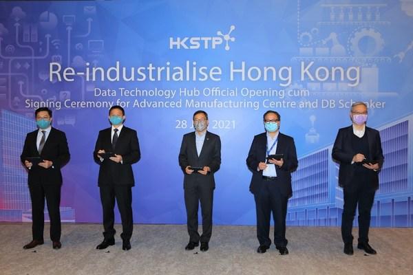 德铁信可全力支持香港科技园公司,打造亚洲首个跨行业、融合自动化及智慧物流服务的先进生产设施