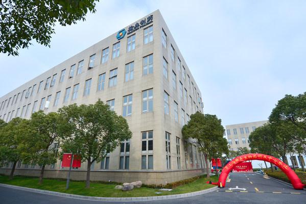 生物药研发中心大楼