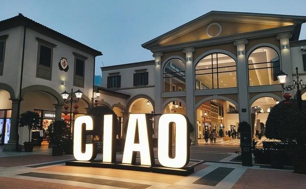 佛罗伦萨小镇新春购物享新意
