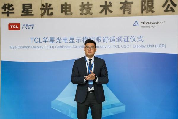 TUV莱茵大中华区电子电气产品服务副总裁杨佳劼致辞