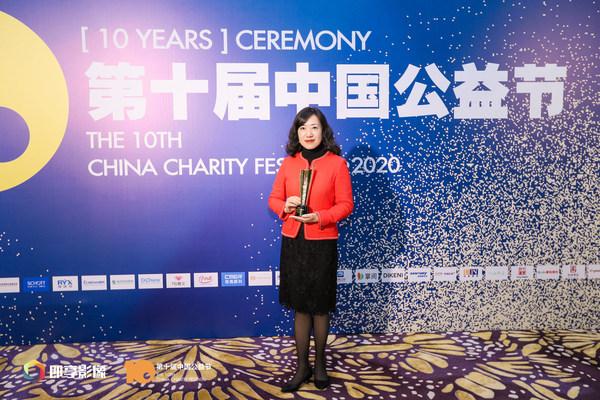 """阿科玛荣膺中国公益节""""2020企业社会责任行业典范奖"""""""