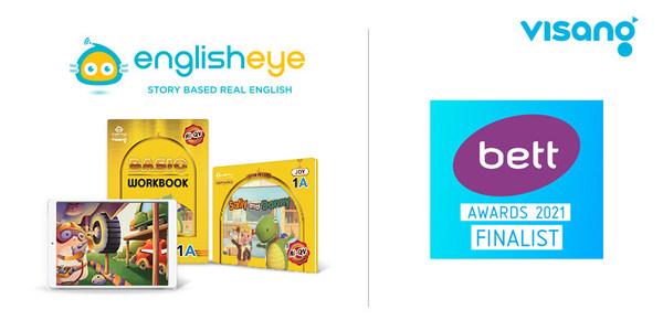 Visang Education - Lọt vào chung kết hạng mục giải thưởng Chương trình dành cho trẻ em và trường tiểu học tại Giải thưởng Bett Awards 2021