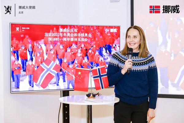 挪威热情期待2022北京冬奥会,VOSS助力共迎一周年冰雪之约