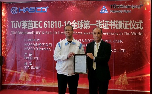 Hasco Suzhou Awarded TÜV Rheinland World's First IEC 61810-10:2019 Type Approval Certificate for Relay