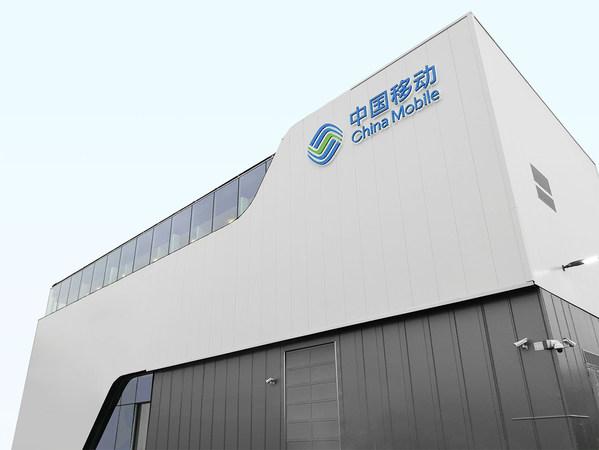 China Mobile International がFrankfurt Data Centreをオープン
