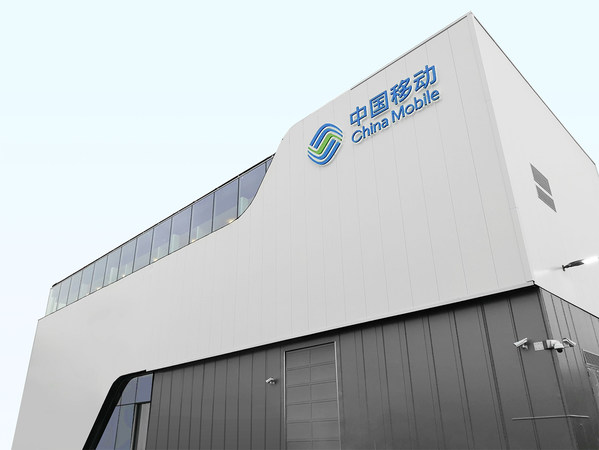 Công ty China Mobile International khai trương Trung tâm Dữ liệu Frankfurt