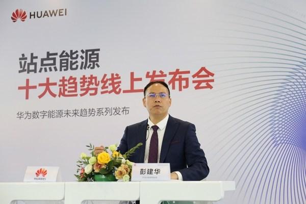 Peng Jianhua, President of Huawei Site Power Facility Domain