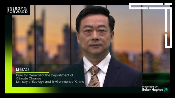 中国生态环境部气候司司长李高应邀参加贝克休斯2021年年会