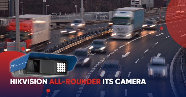 Hikvision all-in-one ITS camera for traffic violation detection