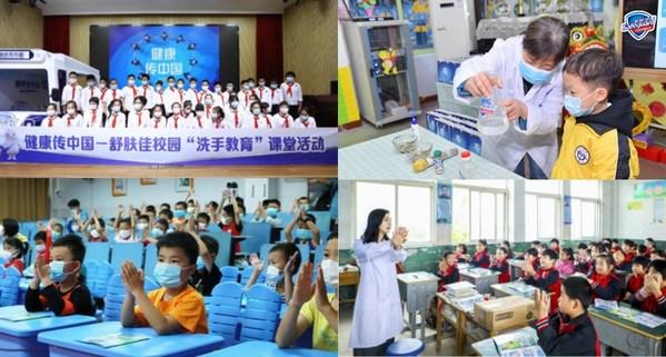 健康传中国,一起过健康年,舒肤佳助力新春健康