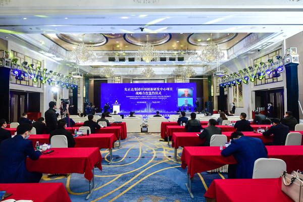 先正达集团中国创新研发中心落户南京国家农创园