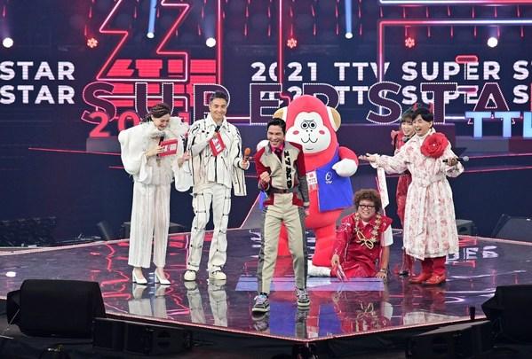 TTV春節スペシャル-2021年TTVスーパースター