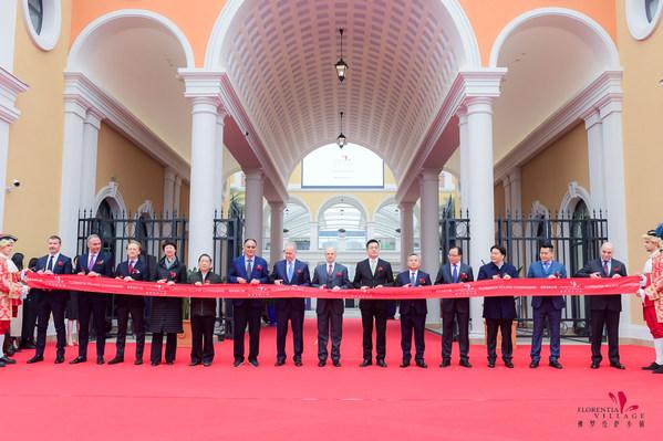 重庆佛罗伦萨小镇正式启幕,为一站式意式购物树立新标杆