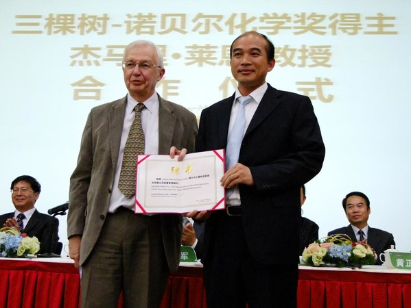 3TREES Paint Listed in '2020 China Top 500 Companies for Patents' Intellectual Property Rankings