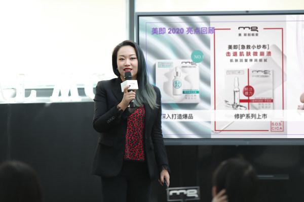 美即品牌总监李晓梅发言图片