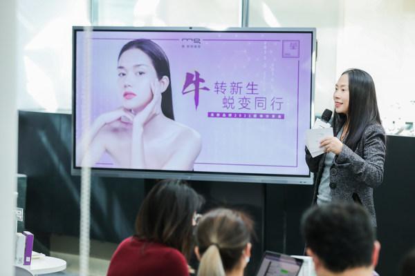 欧莱雅集团旗下美即品牌全面启动2021年品牌战略升级