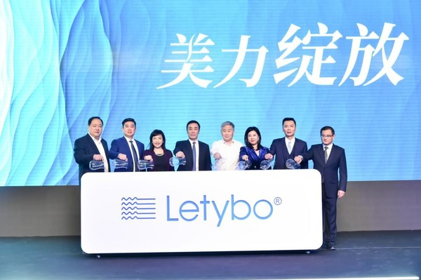 Sihuan Pharmaceutical (0460.HK) The sole agent of Letybo 100U China AI Listing Conference was successfully held