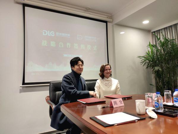 达斯琪数字科技与常州恐龙园签署战略合作协议