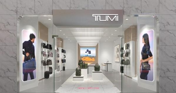 TUMI途明首次推出线上虚拟店铺,引领创新旅程体验