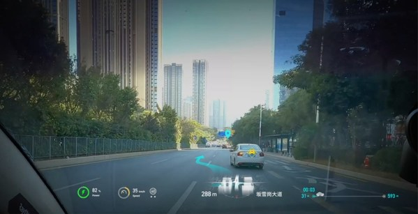锐思华创车载AR HUD应用街景