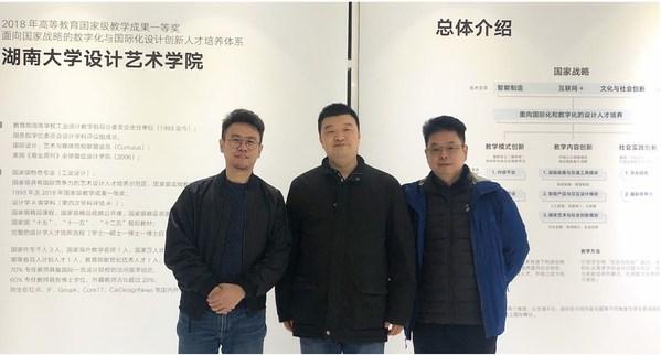 锐思华创创始人兼CEO卢睿先生(图左),湖南大学设计艺术学院袁翔副院长(图中)、张军副教授(图右)
