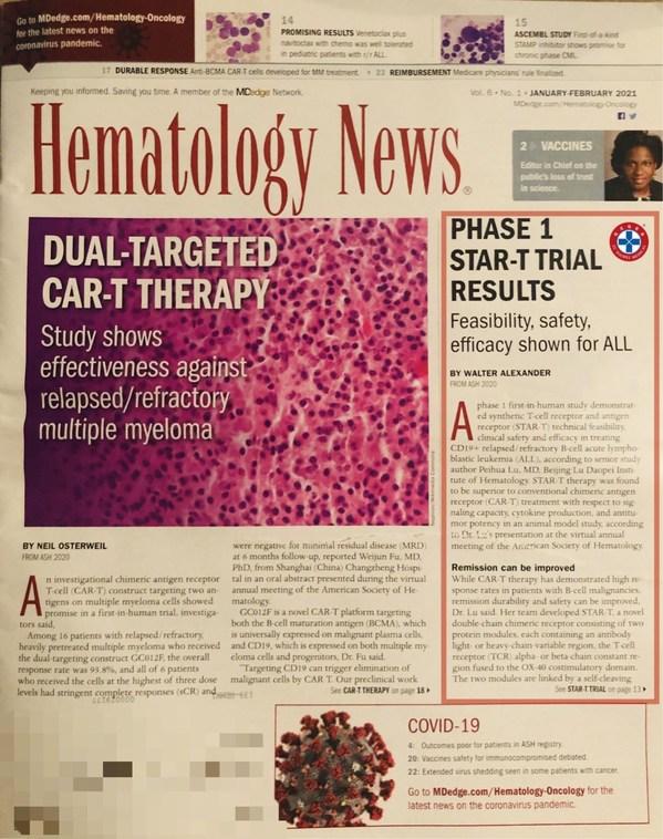 ASH官方期刊Hematology News头版头条报道陆道培医院STAR-T免疫细胞治疗的研究成果