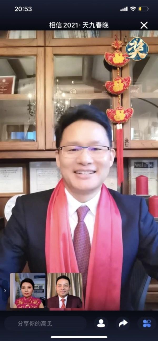 天九共享集团执行董事、CEO戈峻汇报2020年度的成绩单