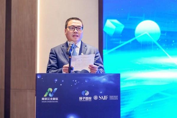 上海交通大学上海高级金融学院副院长王忠致辞