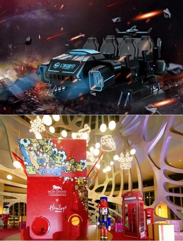 三亚美高梅度假酒店VR战车及哈姆雷斯惊喜盲盒