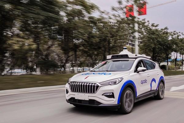 Baidu Introduces World's First Multi-Modal Autonomous Driving MaaS Platform in Guangzhou
