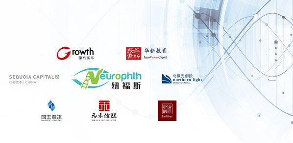 Neurophth Closes RMB 400 Million Series B Financing