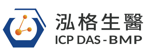 Product Quality is of the Utmost Importance, Visitors to the ICMD Impressed by ICP DAS-BMP Medical Grade TPU