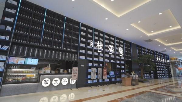 年末收官,时隔3载,桂满陇天书环球港店开业